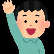 f:id:konayuki358:20161025065722p:plain