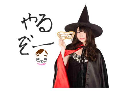 f:id:konayuki358:20161025070215p:plain
