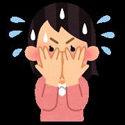 f:id:konayuki358:20161030074608p:plain