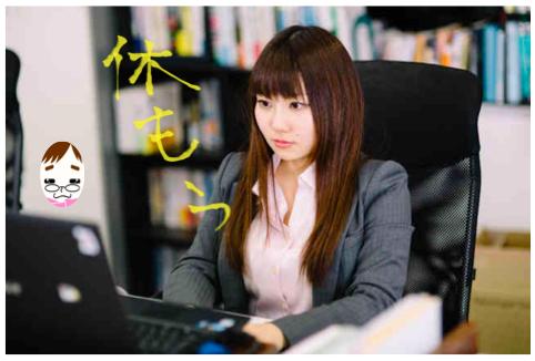 f:id:konayuki358:20161030082822p:plain