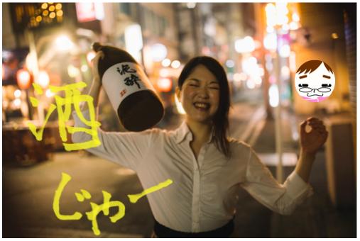 f:id:konayuki358:20161103164216p:plain