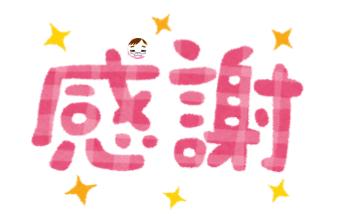 f:id:konayuki358:20161106144315p:plain