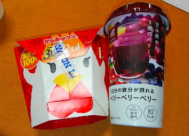 f:id:konayuki358:20161120142905p:plain