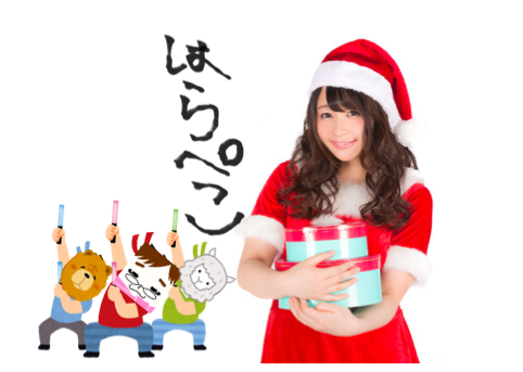 f:id:konayuki358:20161123113916p:plain