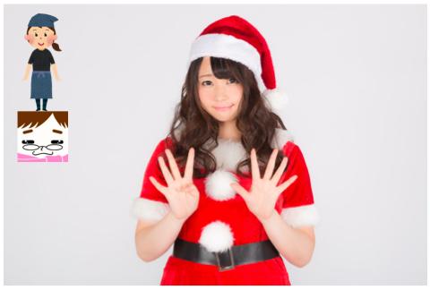 f:id:konayuki358:20161218125643p:plain