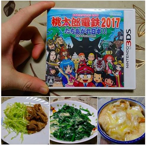 f:id:konayuki358:20161225093409p:plain