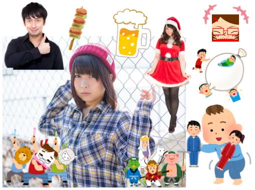 f:id:konayuki358:20161231140425p:plain