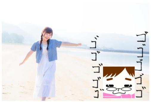 f:id:konayuki358:20170103111555p:plain