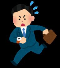 f:id:konayuki358:20170108082006p:plain