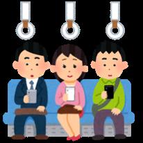 f:id:konayuki358:20170108082514p:plain