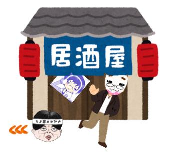 f:id:konayuki358:20170108092257p:plain