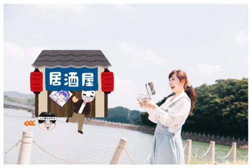 f:id:konayuki358:20170108103022p:plain