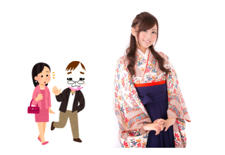 f:id:konayuki358:20170109140408p:plain