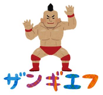 f:id:konayuki358:20170205134730p:plain