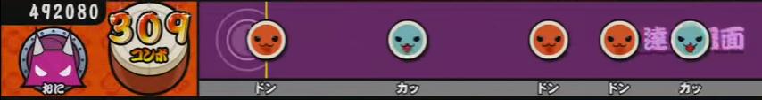 f:id:konayuki358:20170205140322p:plain