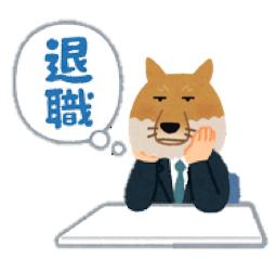 f:id:konayuki358:20170209151832p:plain