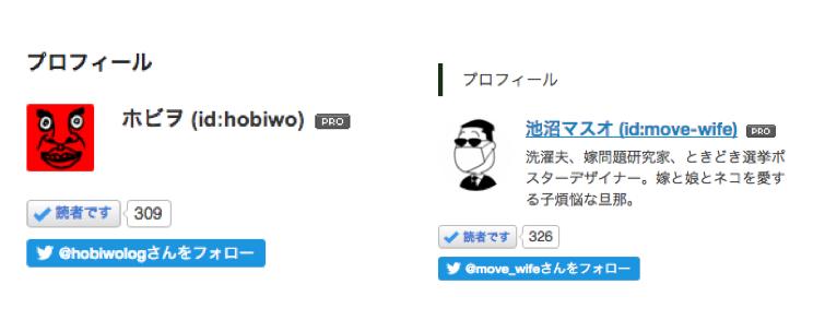 f:id:konayuki358:20170226073903p:plain