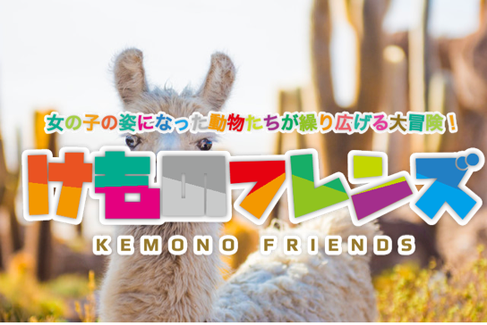 f:id:konayuki358:20170226093401p:plain