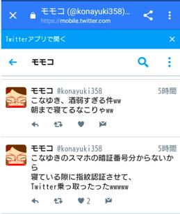 f:id:konayuki358:20170402082119p:plain