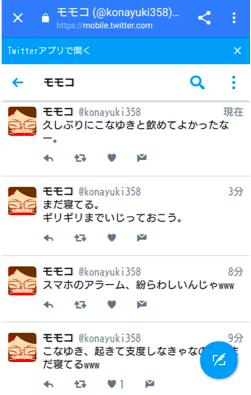 f:id:konayuki358:20170402082903p:plain
