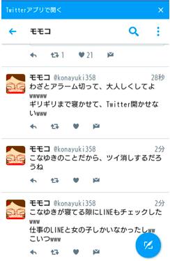 f:id:konayuki358:20170402082926p:plain