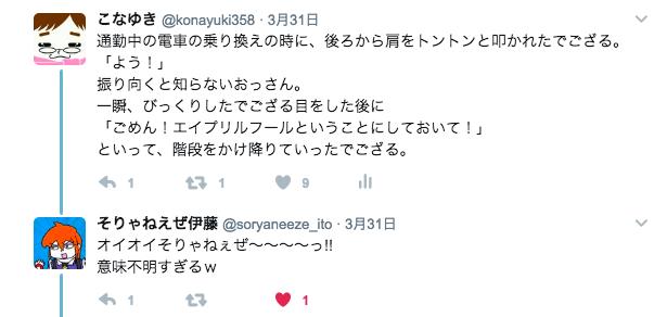 f:id:konayuki358:20170402100850p:plain