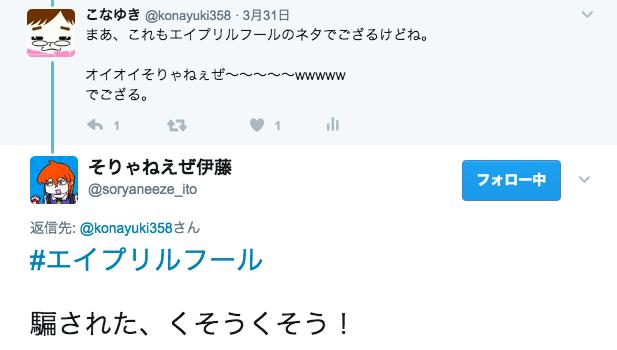 f:id:konayuki358:20170402100902p:plain