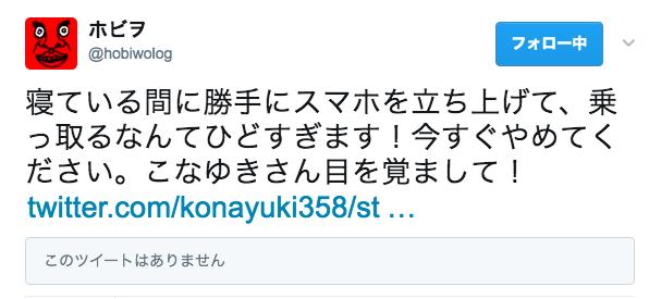 f:id:konayuki358:20170402101104p:plain