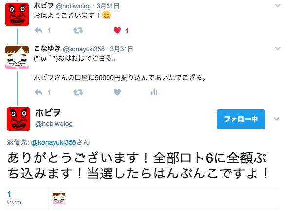 f:id:konayuki358:20170402101313p:plain