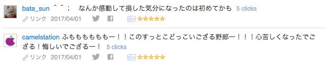 f:id:konayuki358:20170402102128p:plain