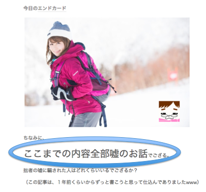 https://cdn-ak.f.st-hatena.com/images/fotolife/k/konayuki358/20170402/20170402102419.png