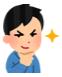 f:id:konayuki358:20170409090753p:plain