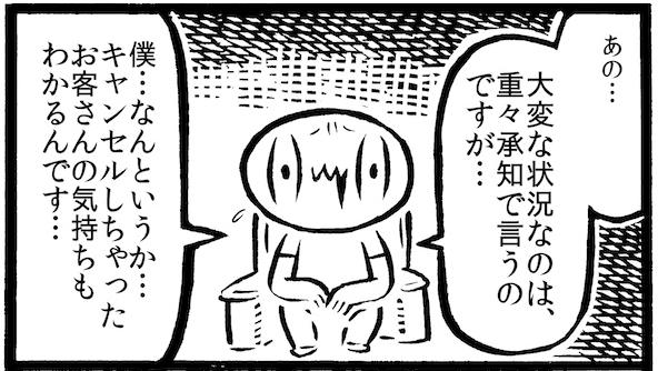 f:id:konayuki358:20170501094742p:plain
