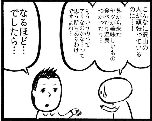 f:id:konayuki358:20170501094755p:plain