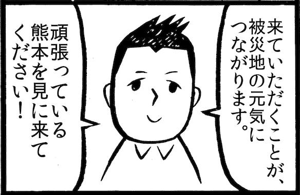 f:id:konayuki358:20170501094807p:plain