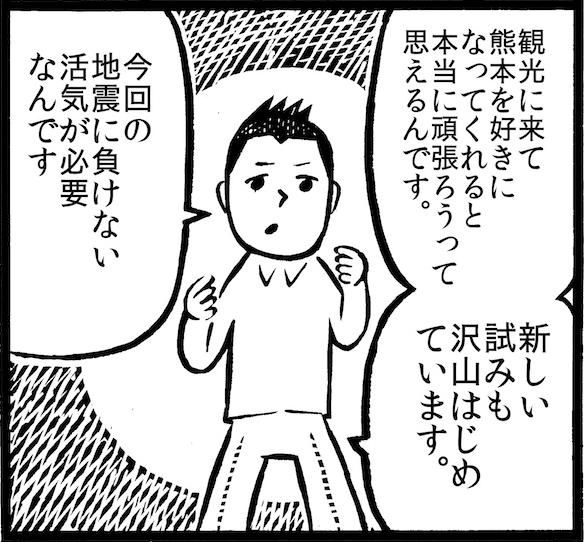 f:id:konayuki358:20170501094816p:plain