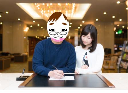 f:id:konayuki358:20170505093327p:plain