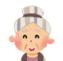 f:id:konayuki358:20170505114513p:plain