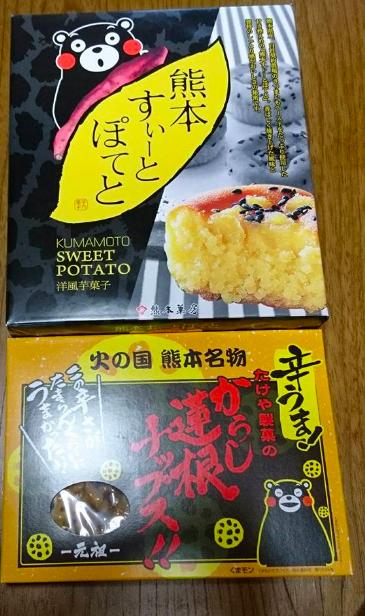 f:id:konayuki358:20170507092504p:plain