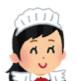 f:id:konayuki358:20170716101148p:plain