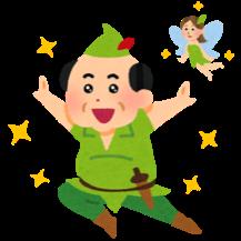 f:id:konayuki358:20170716101345p:plain