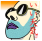 f:id:konayuki358:20170802142737p:plain