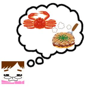 f:id:konayuki358:20170903105130p:plain