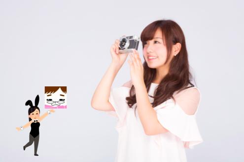 f:id:konayuki358:20170910095839p:plain