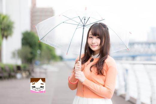 f:id:konayuki358:20170918124311p:plain