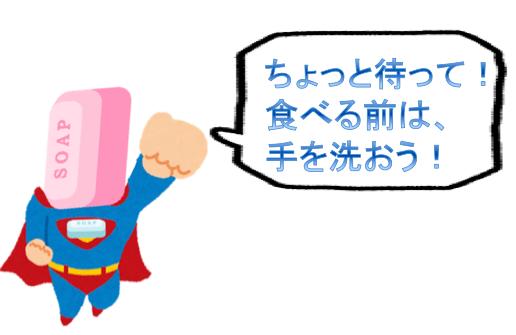 f:id:konayuki358:20171105111342p:plain