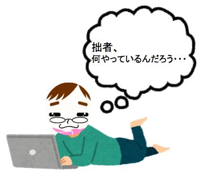 f:id:konayuki358:20171105123329p:plain