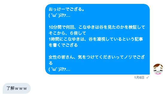 f:id:konayuki358:20180108100400p:plain