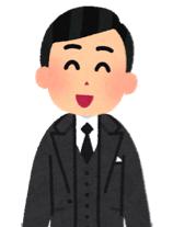 f:id:konayuki358:20180108102238p:plain