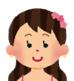 f:id:konayuki358:20180108103332p:plain